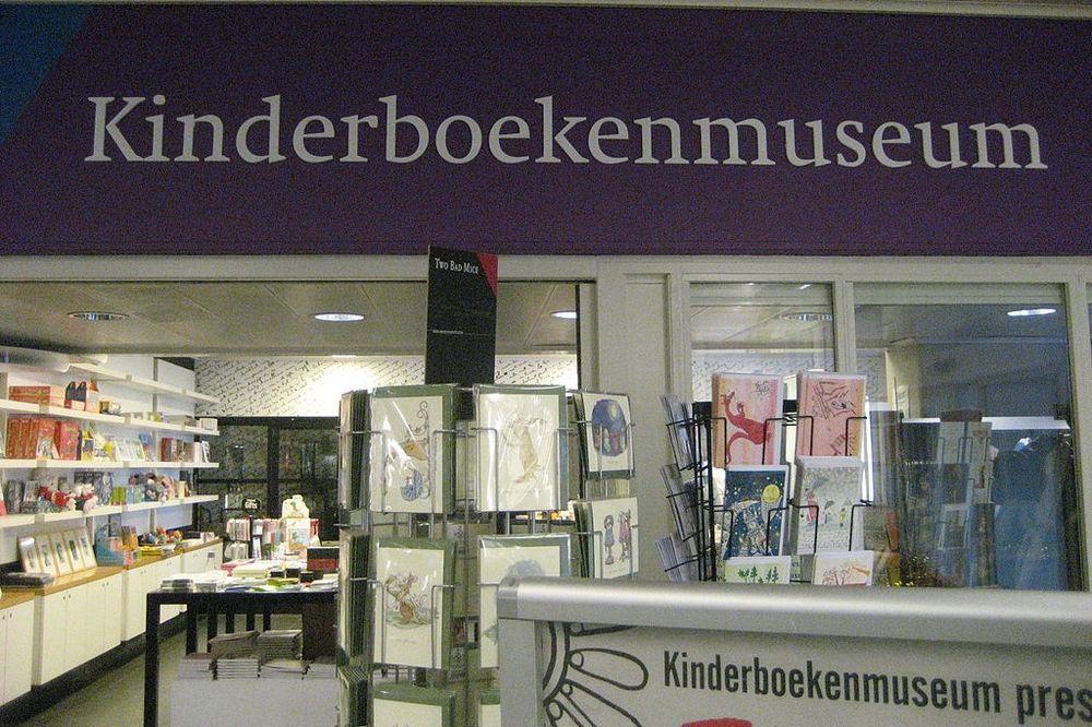 Kinderboekenmuseum Den Haag Nederland